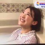 「お風呂 de サウナ傘」トレたま テレビ東京 で見たダイエットに効果的?!