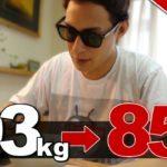 【実写】1ヶ月 運動なしで 簡単に8キロ 落とした食事方法!【ダイエット】