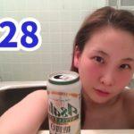 【お風呂なう】4/28 Mitsuru diet【美鶴ダイエット】