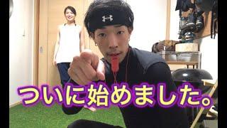 ダイエット 筋トレ 〜地獄の1ヶ月の幕開け〜