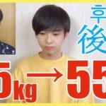 【ダイエット】1ヶ月で10kg痩せた方法と後悔。(日本語字幕/한국어자막)