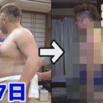 【ダイエット】150kgだった男が、70日間でまさかの-35kgwww!1日500g減のペース!?