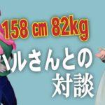 【公開ラジオ収録】モリハルさんにおすすめなダイエットとは?
