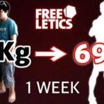 ダイエット1週間経過 体重測定 FREELETICS 自重トレーニングでバッキバキになりたいおじさん